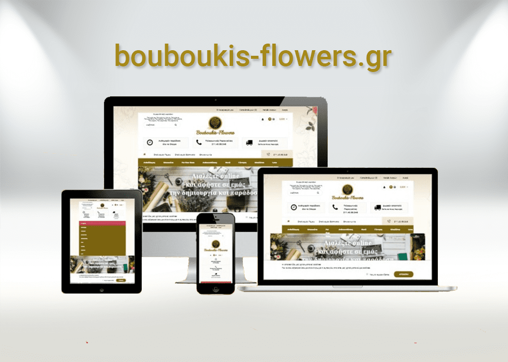 bouboukisi