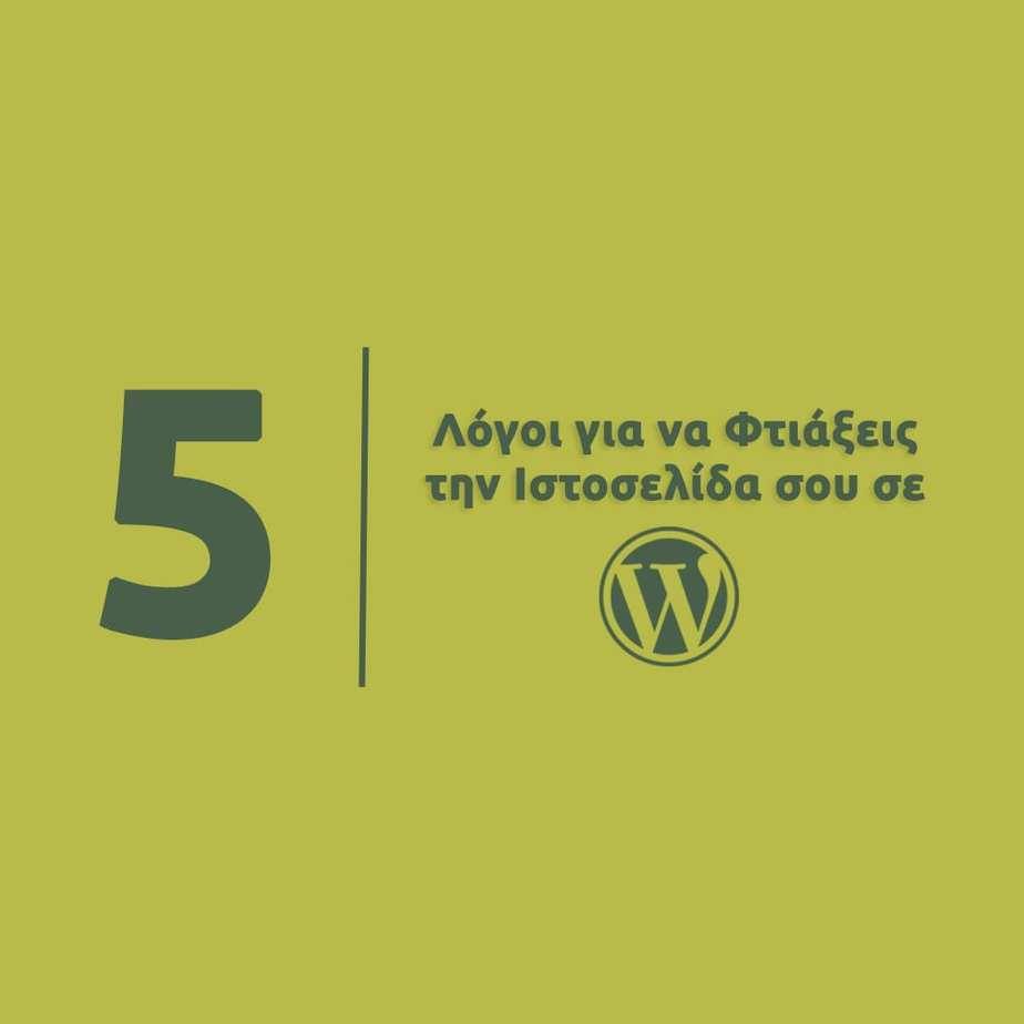 wordpress-post-1