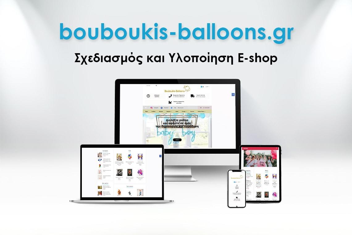 bouboukis_balloons_thumb