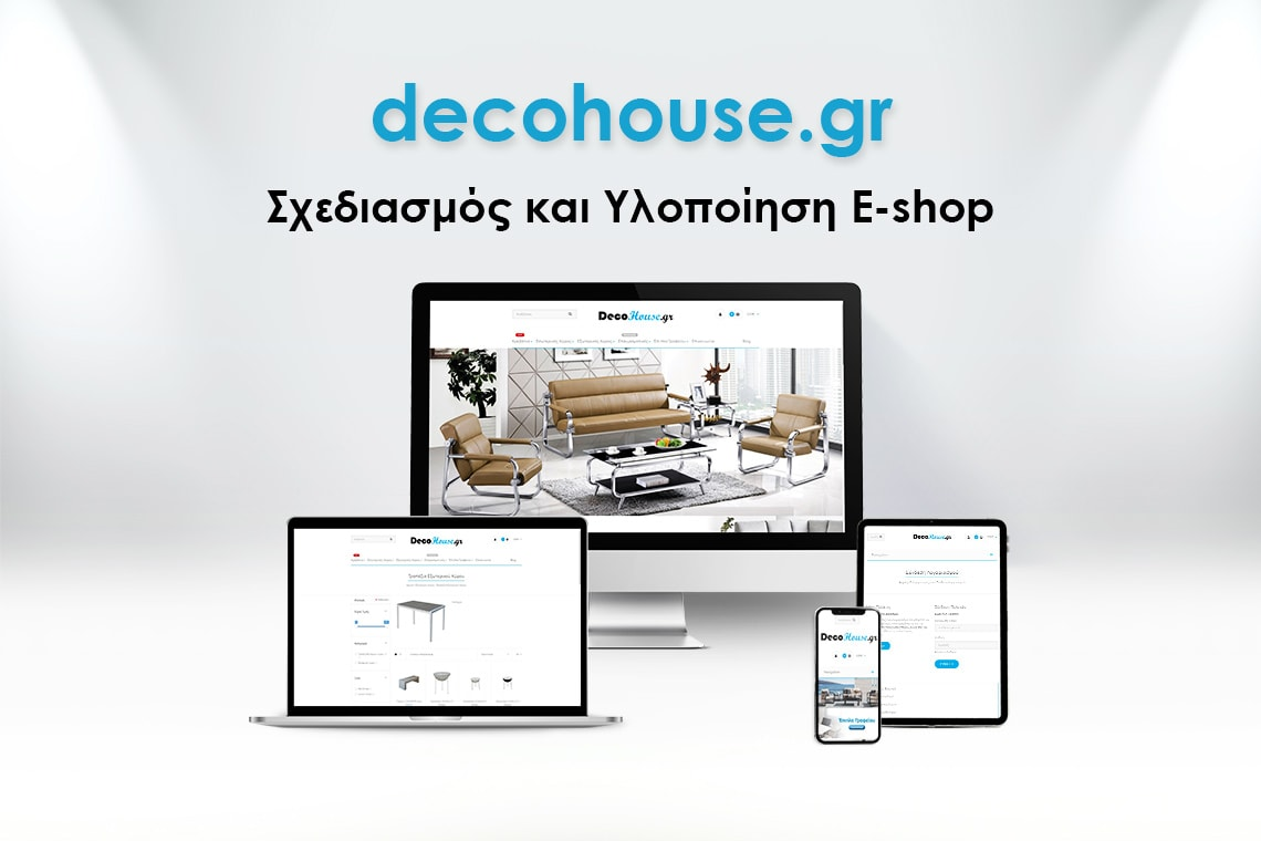 decohouse_thumb