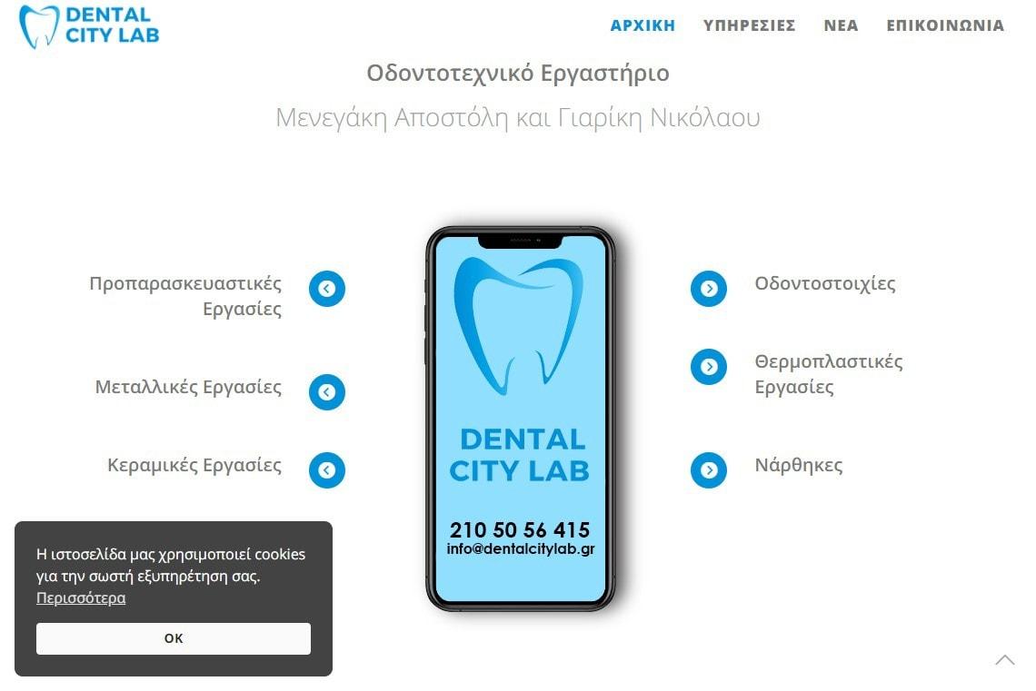 dental_slider2