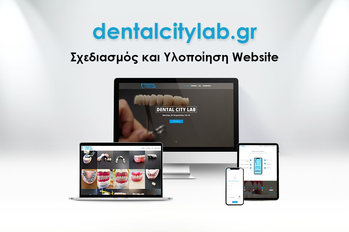 dentalcitylab_thumb