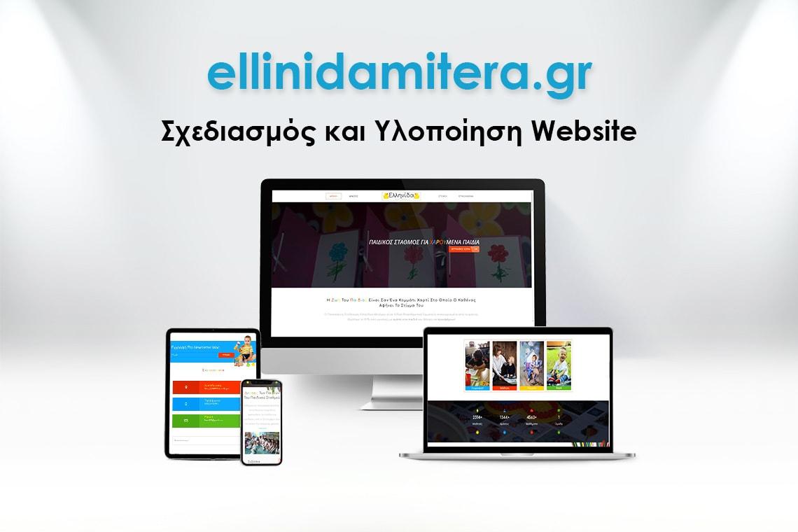 ellinidamitera_thumb