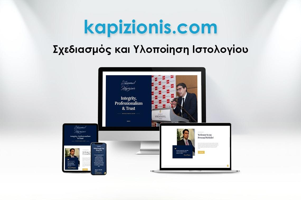 kapizionis_thumb