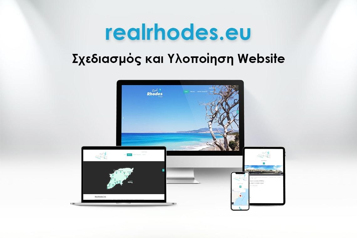 realrhodes_thumb