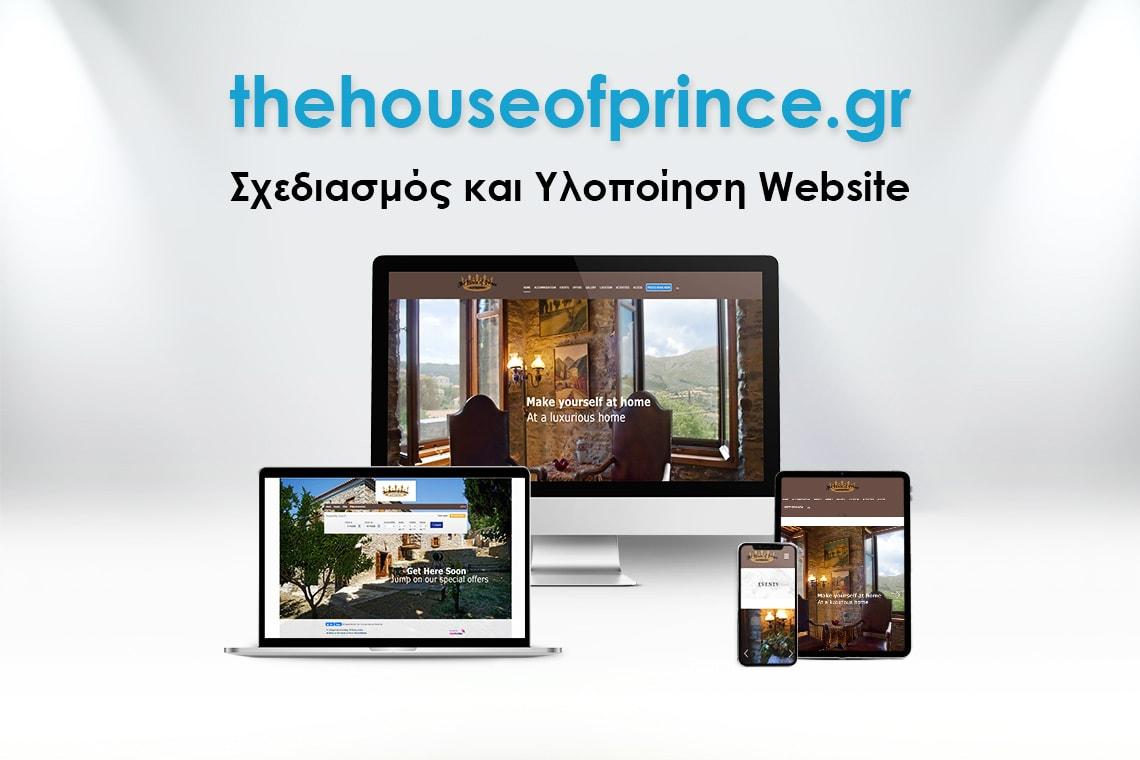 thehouseofprince_thumb