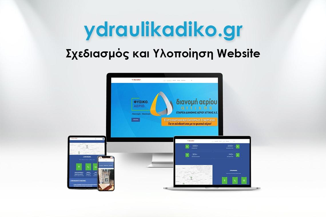 ydraulikadiko_thumb
