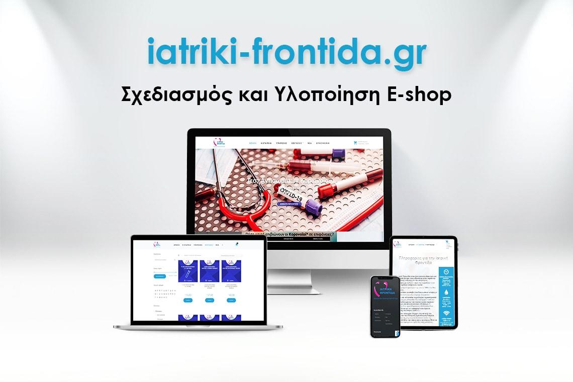 iatriki-frontida_thumb_final