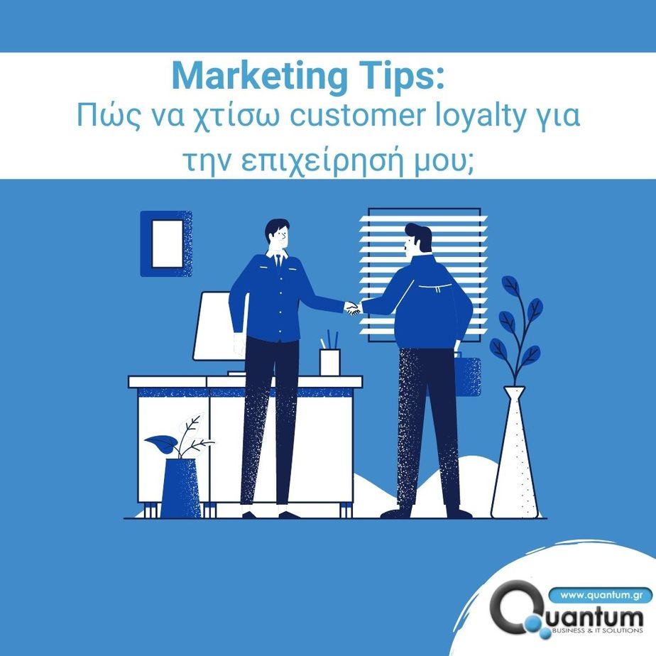 Customer Loyalty (4)