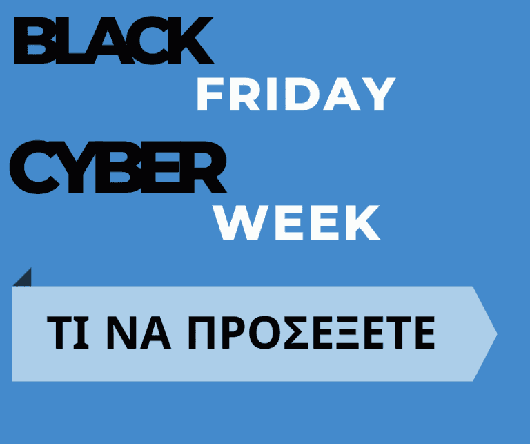 BLACK FRIDAY &CYBER WEEK