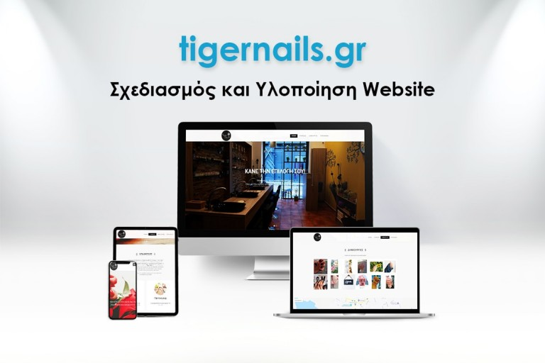 tigernails_thumb